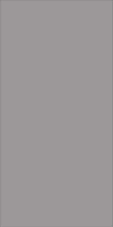 Вулканический серый