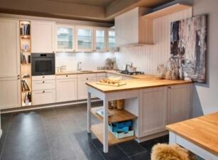 Кухня прованс 163а